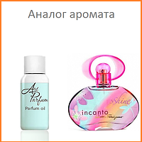 45. Концентрат 10 мл Incanto Shine Salvatore Ferragamo