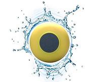 Bluetooth динамик для душа .Желтый