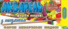 """Краски медовые """"Акварель"""" 12 цветов с кисточкой в картонной упаковке (пони №2)   02004"""