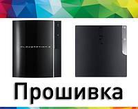 PlayStation 3 PS3 Downgrade Прошивка  Обновление даунгрейд