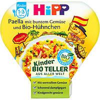 HiPP Bio Kinder BIO Teller Paella mit buntem Gemüse & Bio-Hühnchen - Паэлья с овощами и курицей, 250 г
