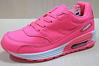 Кроссовки Аир Макс на девочку спортивная обувь типа AIR MAX, тм JG р. 31,32,33,35