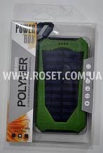 Портативное зарядное устройство на солнечной батарее - Power Box Polymer + LED 25800 mAh