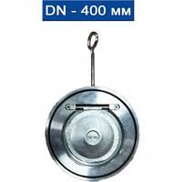 Клапан обратный поворотный не подпружиненный межфланцевый, уплотнение EPDM, Ду 400/ 1,6 МПа/ -35 130 °С/ сталь