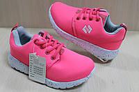 Кроссовки розовые на девочку материал спортивный текстиль тм JG р. 31,36