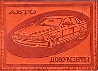 Обложка на водительские документы цвета в ассортименте