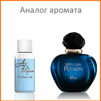 88. Концентрат 10 мл Midnight Poison Christian Dior