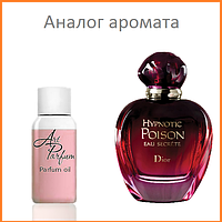 91. Концентрат 10 мл Hypnotic Poison Eau Secrete Dior