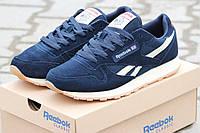 Мужские кроссовки Reebok из натуральной замшы, темно синие с белым/ кроссовки мужские Рибок, стильные