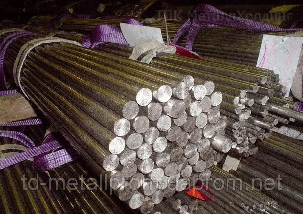 Круг 24 калиброванный сталь 40Х конструкционная углеродистая качественная