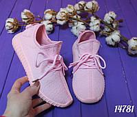 Женские летние кроссовки розовые,текстиль,Изи р.37