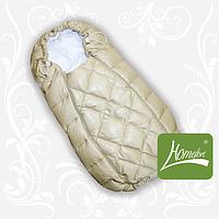 Теплый пуховый конверт - кокон для новорожденного младенца (термоконверт!, рассчитан до - 30 градусов) ТМ Хомфорт