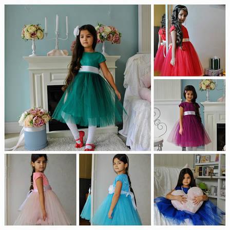 Нарядное платье для девочек Барокко -Сочная малина, фото 2