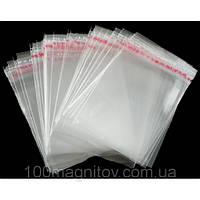Пакетики полиэтиленовые с клапаном и липкой лентой. Размер пакета 75х75 мм