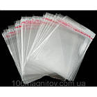 Полипропиленовые пакеты с клейкой лентой. Размер 100х100 мм, фото 2
