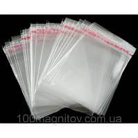 Полиэтиленовые пакеты с клейкой лентой. Размер 100х100 мм