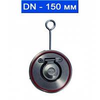 Клапан обратный поворотный не подпружиненный межфланцевый, уплотнение VITON, Ду 150/ 1,6 МПа/ -40 150 °С/ нерж