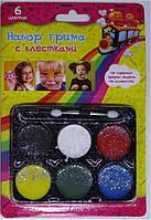 Краска для грима №286 6цветов с блеском +кисть 12х18,5см уп24