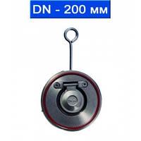 Клапан обратный поворотный не подпружиненный межфланцевый, уплотнение VITON, Ду 200/ 1,6 МПа/ -40 150 °С/ нерж