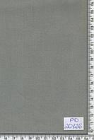 Коттон (средней плотности,серый) PD 20126