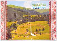 Фото обложка на паспорт «Лес»