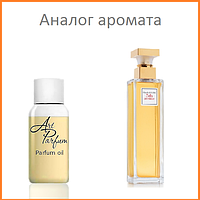 125. Концентрат 10 мл 5th Avenue Elizabeth Arden