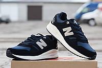 Мужские кроссовки New Balance 530 Encap,темно синие с белым / кроссовки мужские Нью Беланс 530 Енкап, модные