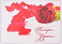 Фото обложка на паспорт «Роза»