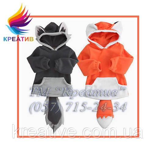 ОПТ Креативные флисовые кофты с капюшоном для детей и взрослых (заказ от 50 шт)