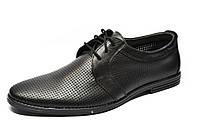 Мужские летние туфли TarOl 203-1п, натуральная кожа, кожаные