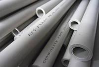 Труба для отопления с алюминиевой фольгой ø 20 (Китай) без зачистки