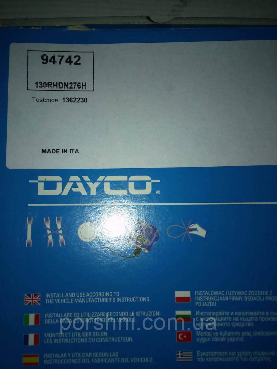 Ремень  ГРМ  Ford  Тransit  2,5 D 97 --  DAYCO  130SHDN276H ( 94742 )