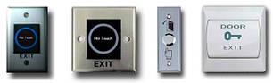 Кнопки выхода
