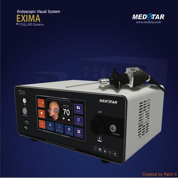 Видеосистема с источником света и пишущим устройством Exima Full HD