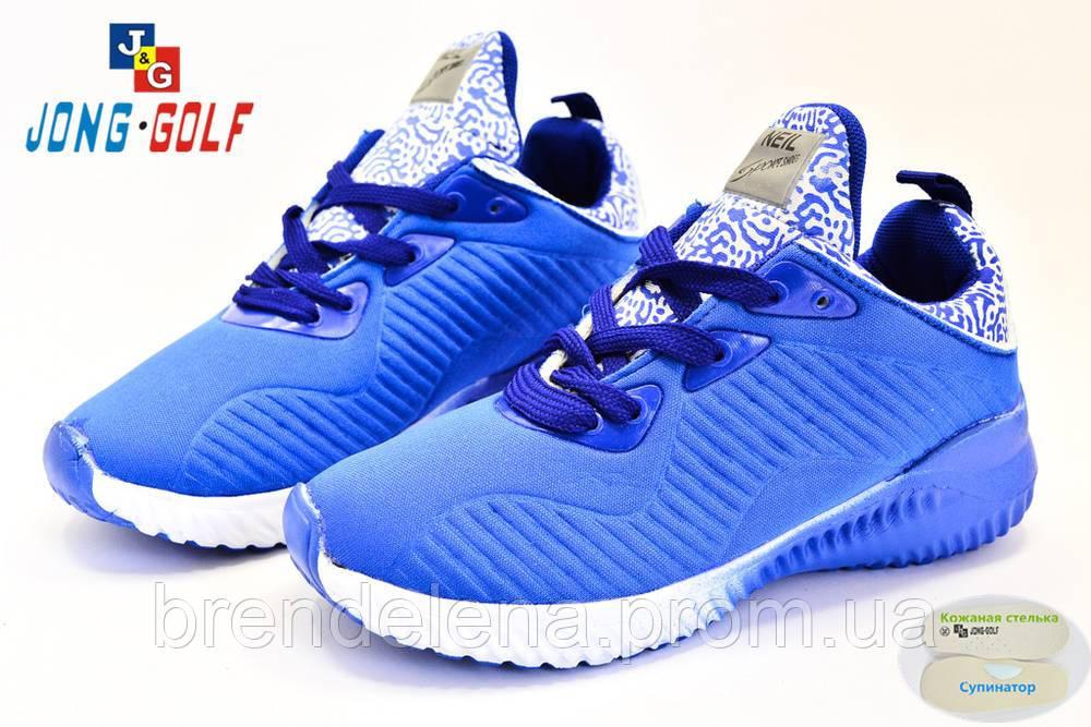 789d2d5ba0e3 Стильные кроссовки для мальчика р (27-31), цена 246,50 грн., купить ...