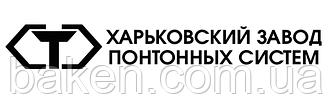 Трап 3м для понтона Pirc marine от Харьковского завода понтонных систем