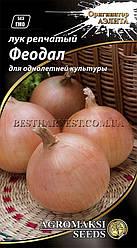 """Семена лука репчатого """"Феодал"""" 1 г"""