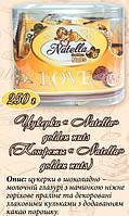 """Конфеты в подарочной коробке """"Natella golden nuts"""" 250 г."""
