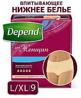 Впитывающее нижнее белье Depend L/XL для женщин, 9 штук