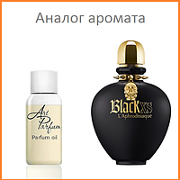138. Концентрат 10 мл Black XS L'Aphrodisiaque Paco Rabanne