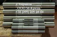Шпильки 1М20Х110 ОСТ 26-2039-96 Ст35