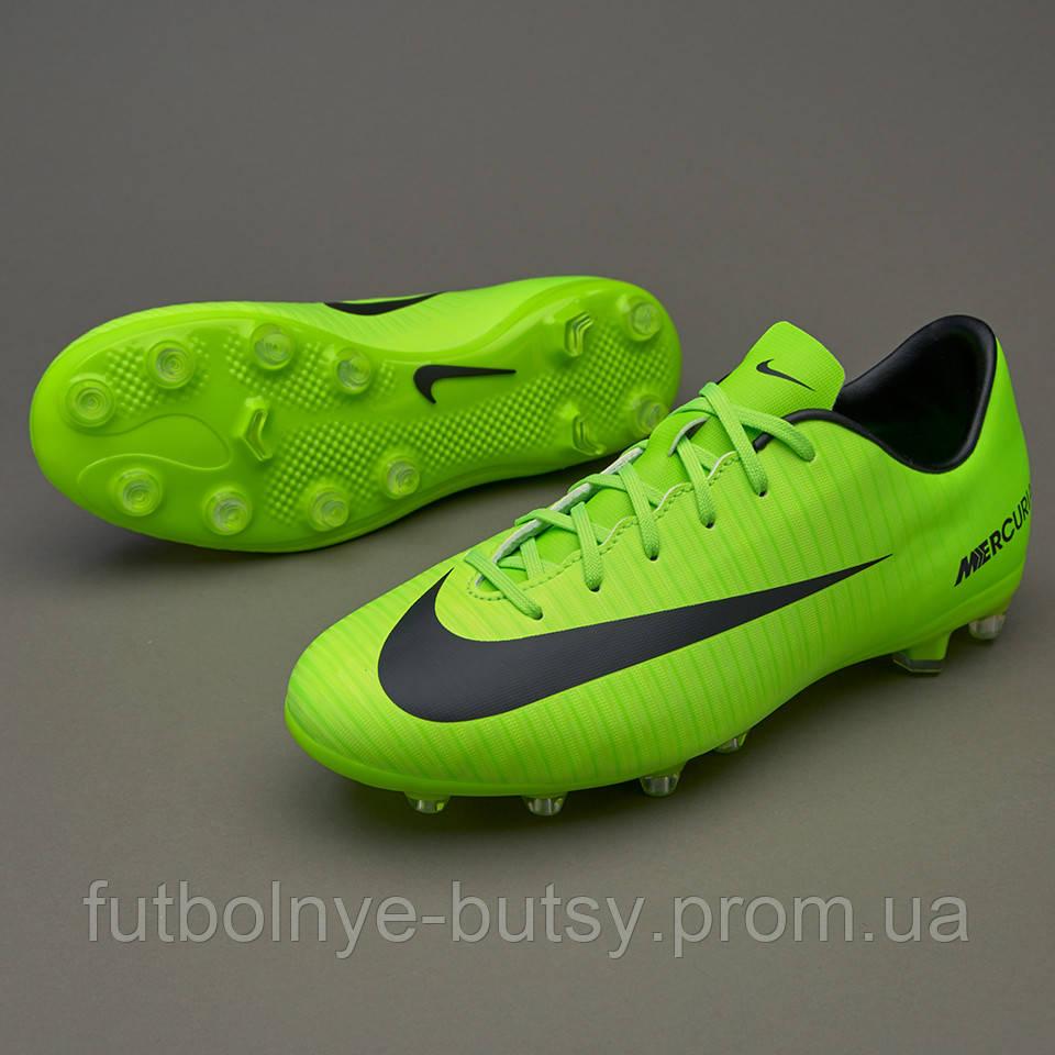f4da88cf749f Детские футбольные бутсы Nike JR Mercurial Victory VI AG-Pro - CAPO в Днепре