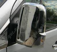 Хром накладки на зеркала Mercedes Sprinter NEW