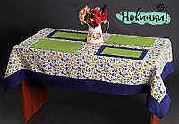 Cкатерть декоративная c кантом 110х175 см и 6 салфеток