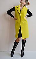 Пальто женское весеннее ( желтый )