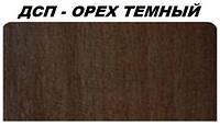 Столешница Базис D600х32мм Орех Темный (AMF-ТМ)