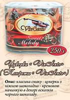 """Конфеты в подарочной коробке """"Vin Sento"""" 250 г."""