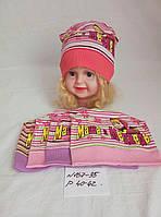 Детская трикотажная шапка для девочки Маша и Медведь  р.40-42