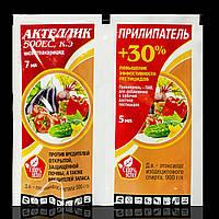 Актеллик 7 мл+Прилипатель 5 мл средство защиты растений от насекомых и болезней. Инсектицид, Фунгицид(НтХ17028)