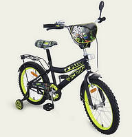 Велосипед детский 20 дюймовый 172025 со звонком, зеркалом, ручной тормоз, без доп. колес